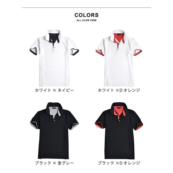 半袖 ポロシャツ メンズ ストレッチ カラー配色 セール 送料無料 通販M《M1.5》|aronacasual|18