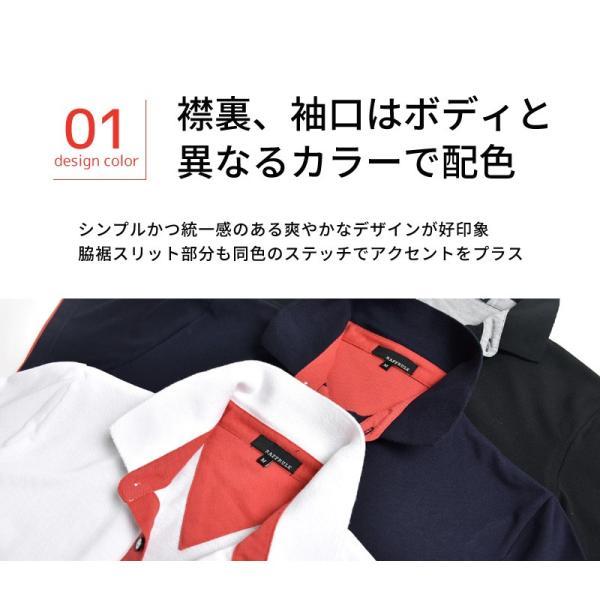 半袖 ポロシャツ メンズ ストレッチ カラー配色 セール 送料無料 通販M《M1.5》|aronacasual|04