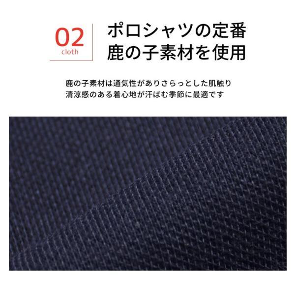 半袖 ポロシャツ メンズ ストレッチ カラー配色 セール 送料無料 通販M《M1.5》|aronacasual|06