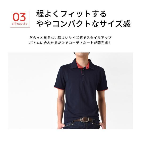 半袖 ポロシャツ メンズ ストレッチ カラー配色 セール 送料無料 通販M《M1.5》|aronacasual|07
