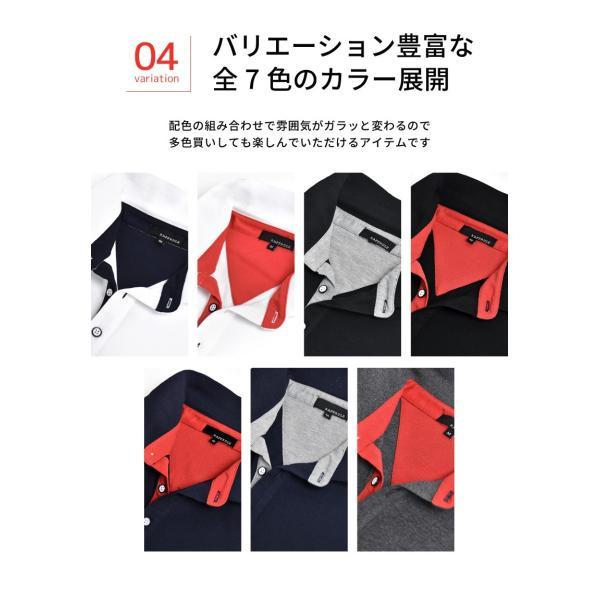 半袖 ポロシャツ メンズ ストレッチ カラー配色 セール 送料無料 通販M《M1.5》|aronacasual|08