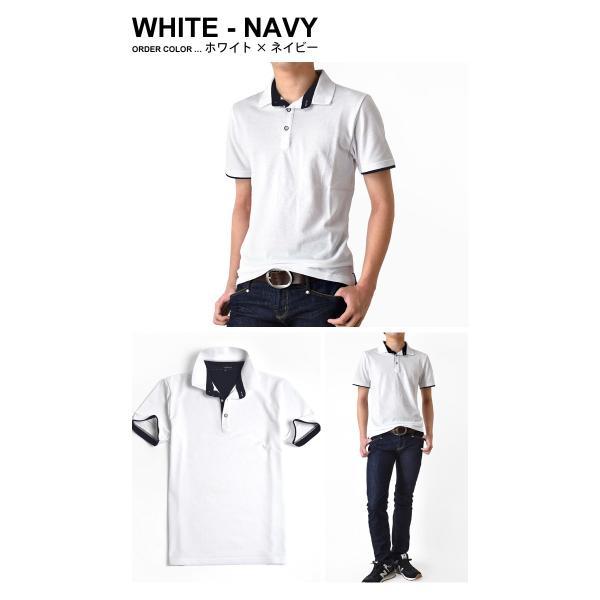 半袖 ポロシャツ メンズ ストレッチ カラー配色 セール 送料無料 通販M《M1.5》|aronacasual|09