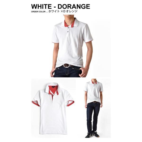 半袖 ポロシャツ メンズ ストレッチ カラー配色 セール 送料無料 通販M《M1.5》|aronacasual|10