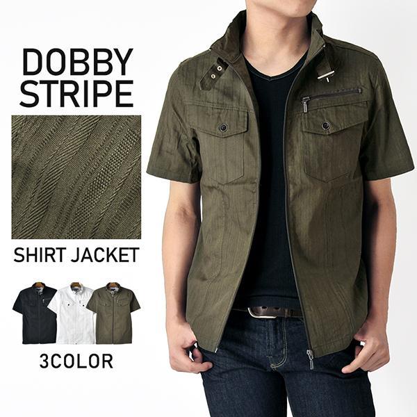ミリタリージャケット シャツ 半袖 送料無料 サマージャケット メンズ 通販Y|aronacasual