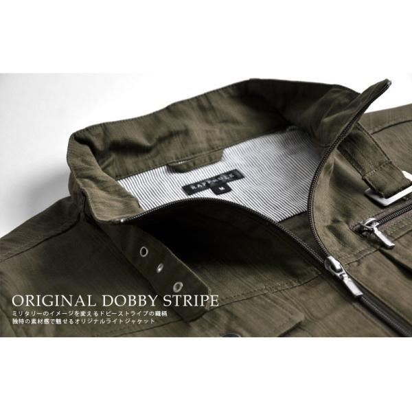 ミリタリージャケット シャツ 半袖 送料無料 サマージャケット メンズ 通販Y|aronacasual|02