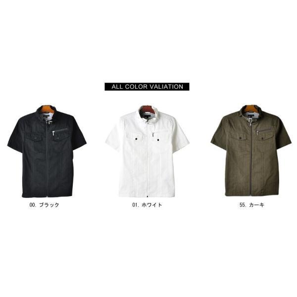 ミリタリージャケット シャツ 半袖 送料無料 サマージャケット メンズ 通販Y|aronacasual|11