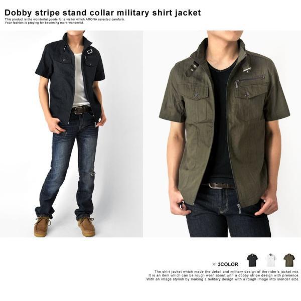 ミリタリージャケット シャツ 半袖 送料無料 サマージャケット メンズ 通販Y|aronacasual|03