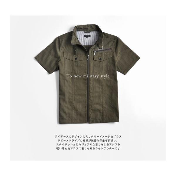 ミリタリージャケット シャツ 半袖 送料無料 サマージャケット メンズ 通販Y|aronacasual|04