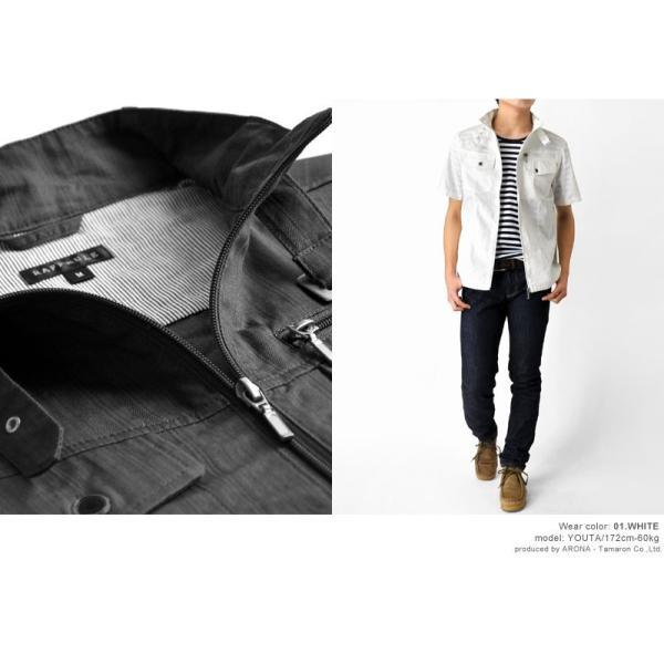 ミリタリージャケット シャツ 半袖 送料無料 サマージャケット メンズ 通販Y|aronacasual|06