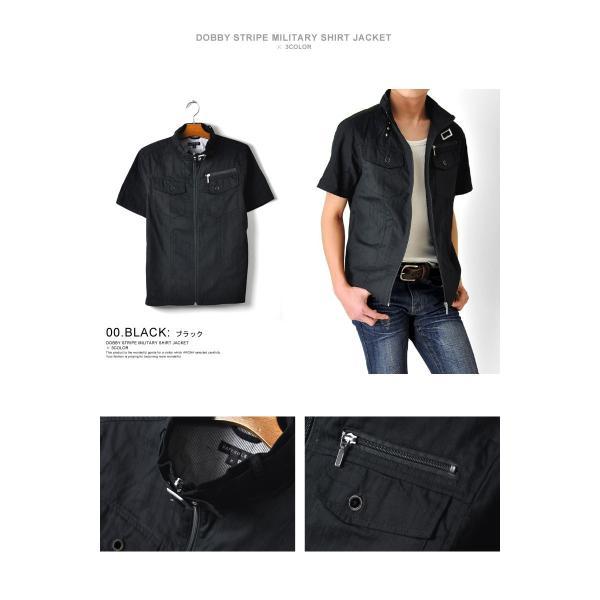 ミリタリージャケット シャツ 半袖 送料無料 サマージャケット メンズ 通販Y|aronacasual|08