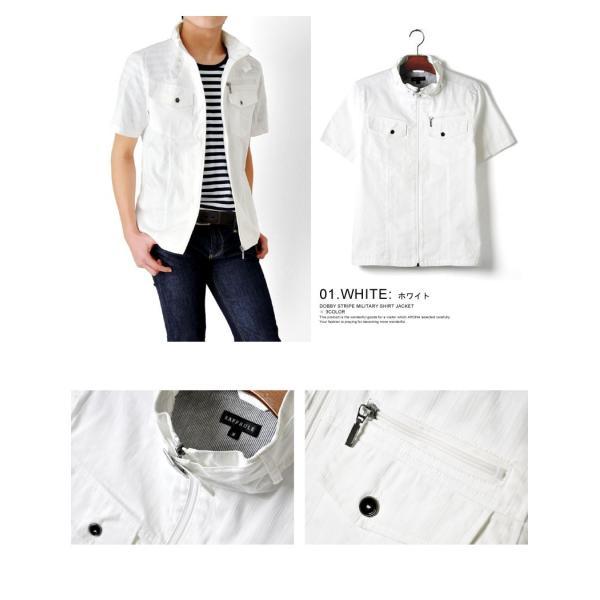 ミリタリージャケット シャツ 半袖 送料無料 サマージャケット メンズ 通販Y|aronacasual|09