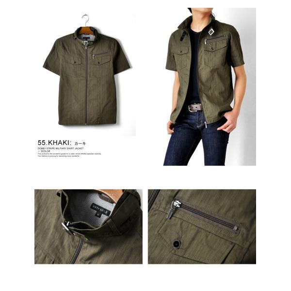 ミリタリージャケット シャツ 半袖 送料無料 サマージャケット メンズ 通販Y|aronacasual|10