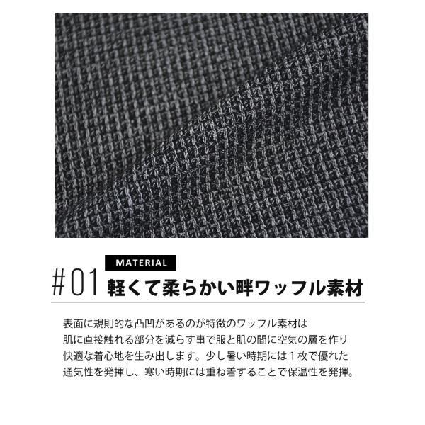 ワッフルカットソー メンズ 伸縮 ストレッチ 無地 送料無料 通販M《M2》|aronacasual|03