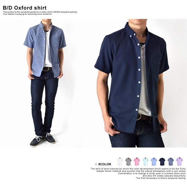 シャツ メンズ オックスフォードシャツ ボタンダウンシャツ カジュアル 半袖 送料無料 通販M《M1.5》|aronacasual|02