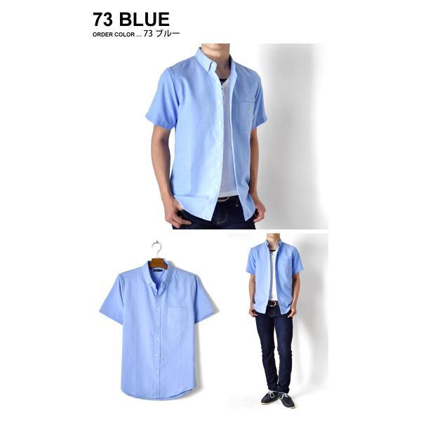 シャツ メンズ オックスフォードシャツ ボタンダウンシャツ カジュアル 半袖 送料無料 通販M《M1.5》|aronacasual|11