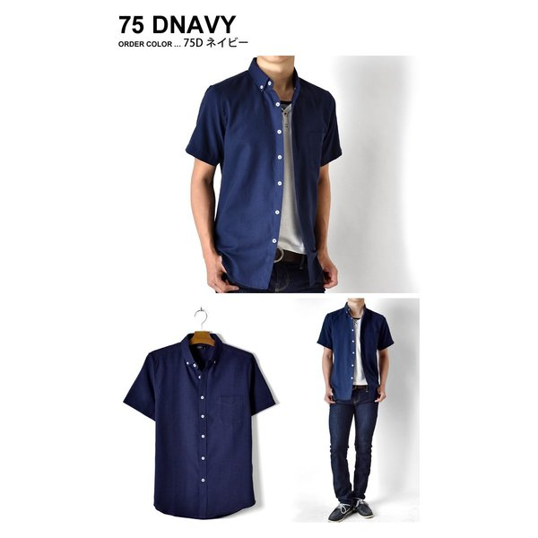 シャツ メンズ オックスフォードシャツ ボタンダウンシャツ カジュアル 半袖 送料無料 通販M《M1.5》|aronacasual|12