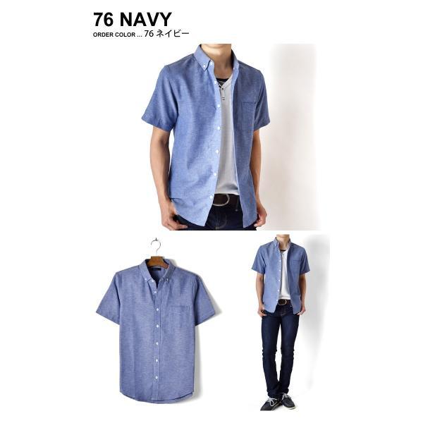 シャツ メンズ オックスフォードシャツ ボタンダウンシャツ カジュアル 半袖 送料無料 通販M《M1.5》|aronacasual|13