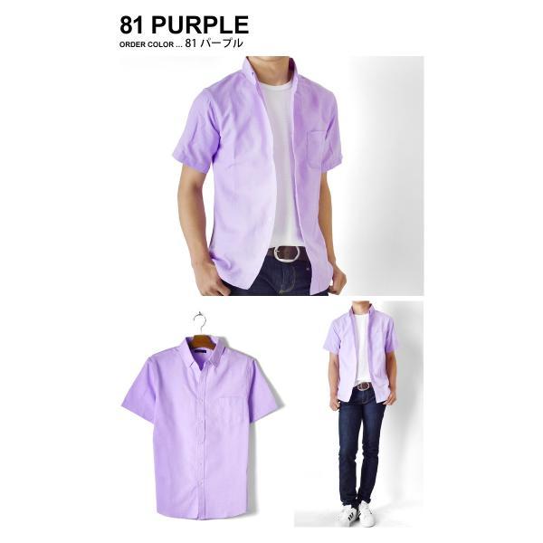 シャツ メンズ オックスフォードシャツ ボタンダウンシャツ カジュアル 半袖 送料無料 通販M《M1.5》|aronacasual|14