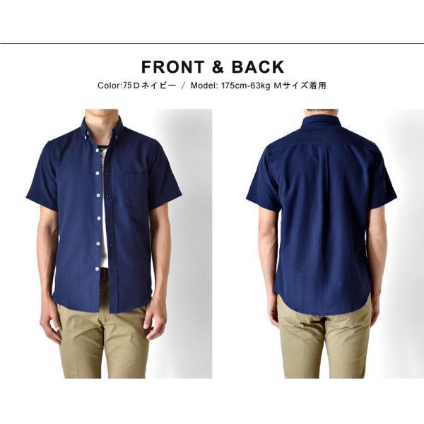 シャツ メンズ オックスフォードシャツ ボタンダウンシャツ カジュアル 半袖 送料無料 通販M《M1.5》|aronacasual|15