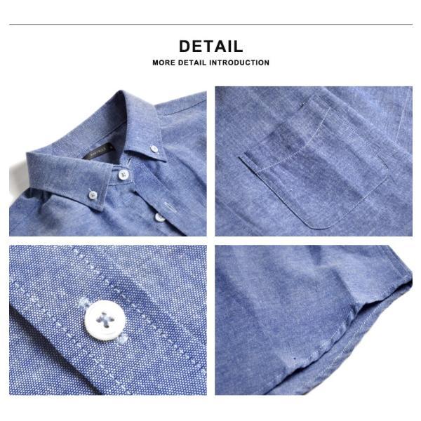 シャツ メンズ オックスフォードシャツ ボタンダウンシャツ カジュアル 半袖 送料無料 通販M《M1.5》|aronacasual|16