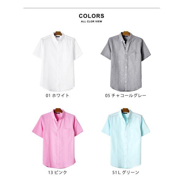 シャツ メンズ オックスフォードシャツ ボタンダウンシャツ カジュアル 半袖 送料無料 通販M《M1.5》|aronacasual|17