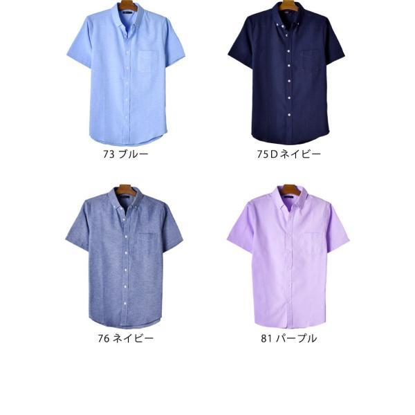 シャツ メンズ オックスフォードシャツ ボタンダウンシャツ カジュアル 半袖 送料無料 通販M《M1.5》|aronacasual|18