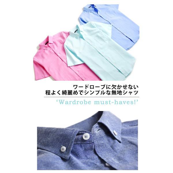 シャツ メンズ オックスフォードシャツ ボタンダウンシャツ カジュアル 半袖 送料無料 通販M《M1.5》|aronacasual|03