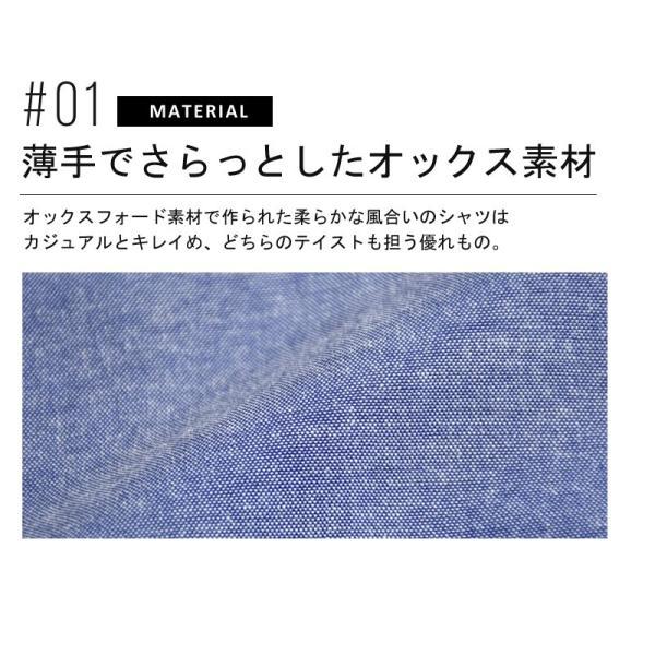 シャツ メンズ オックスフォードシャツ ボタンダウンシャツ カジュアル 半袖 送料無料 通販M《M1.5》|aronacasual|04