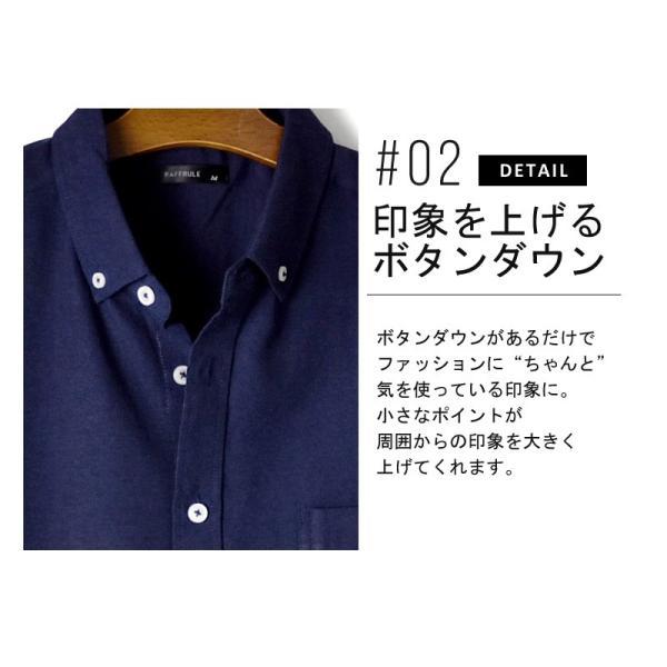 シャツ メンズ オックスフォードシャツ ボタンダウンシャツ カジュアル 半袖 送料無料 通販M《M1.5》|aronacasual|05