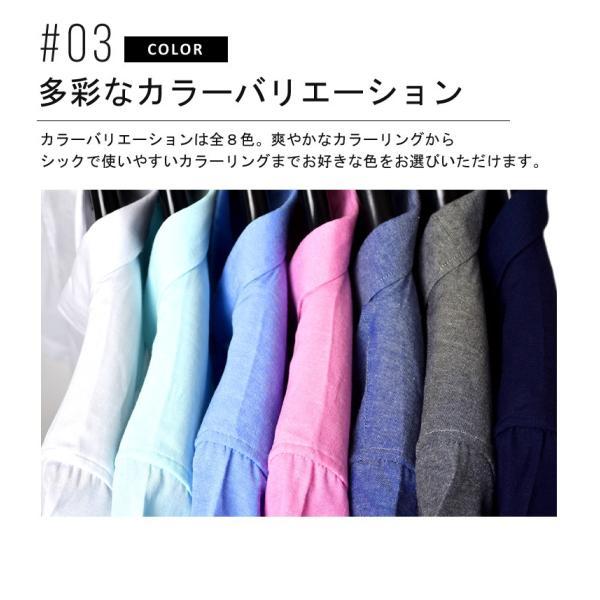 シャツ メンズ オックスフォードシャツ ボタンダウンシャツ カジュアル 半袖 送料無料 通販M《M1.5》|aronacasual|06
