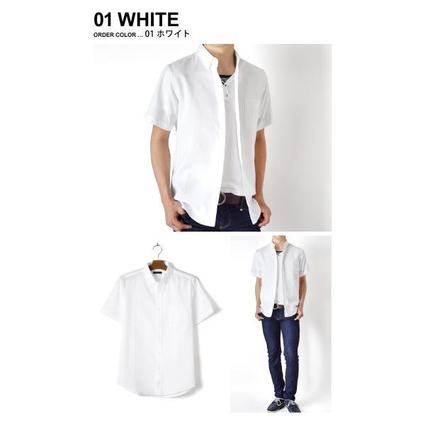 シャツ メンズ オックスフォードシャツ ボタンダウンシャツ カジュアル 半袖 送料無料 通販M《M1.5》|aronacasual|07