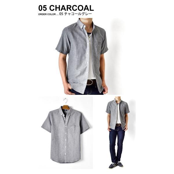 シャツ メンズ オックスフォードシャツ ボタンダウンシャツ カジュアル 半袖 送料無料 通販M《M1.5》|aronacasual|08