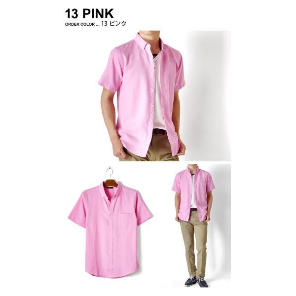 シャツ メンズ オックスフォードシャツ ボタンダウンシャツ カジュアル 半袖 送料無料 通販M《M1.5》|aronacasual|09