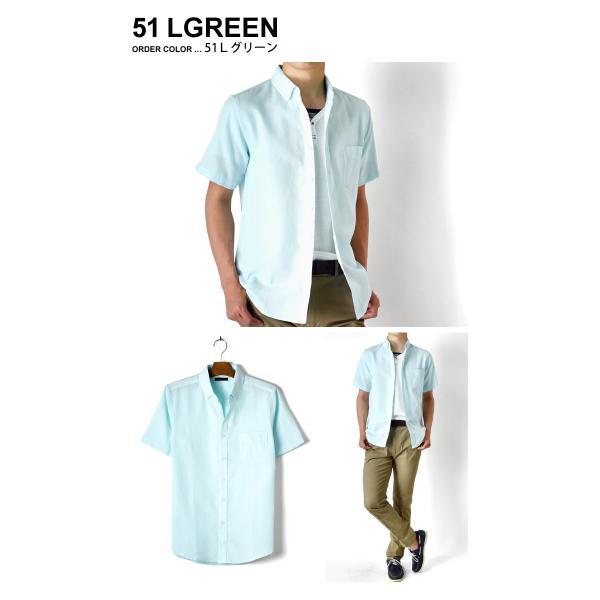 シャツ メンズ オックスフォードシャツ ボタンダウンシャツ カジュアル 半袖 送料無料 通販M《M1.5》|aronacasual|10