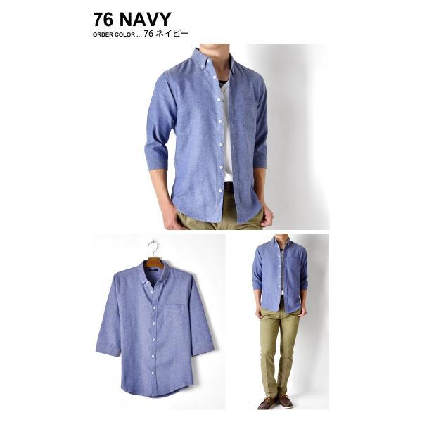 シャツ メンズ オックスフォードシャツ ボタンダウン 7分袖 セール 送料無料 通販M《M1.5》|aronacasual|11