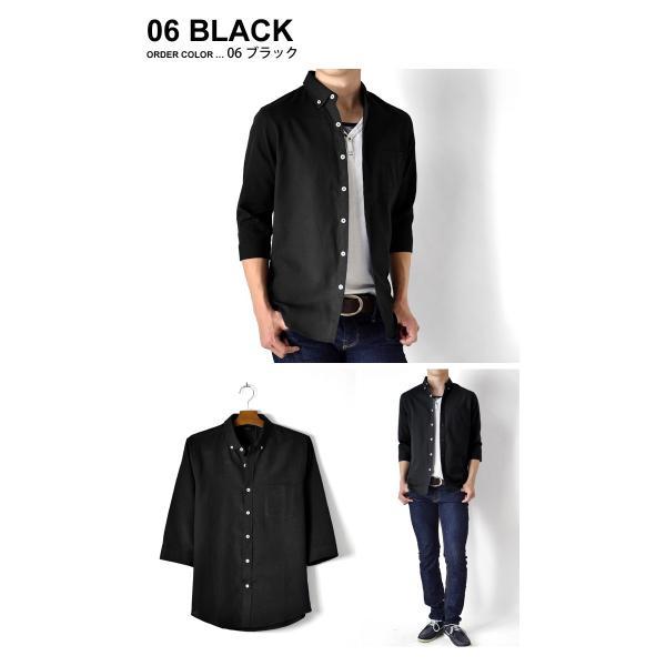 シャツ メンズ オックスフォードシャツ ボタンダウン 7分袖 セール 送料無料 通販M《M1.5》|aronacasual|12