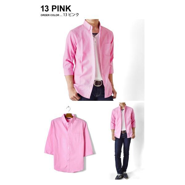 シャツ メンズ オックスフォードシャツ ボタンダウン 7分袖 セール 送料無料 通販M《M1.5》|aronacasual|13