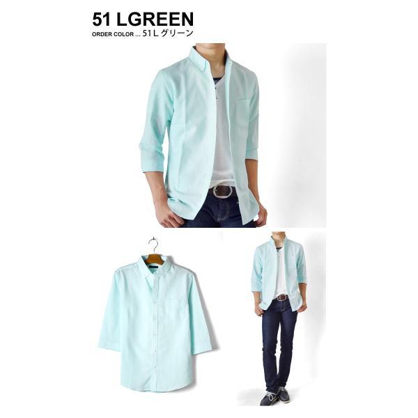 シャツ メンズ オックスフォードシャツ ボタンダウン 7分袖 セール 送料無料 通販M《M1.5》|aronacasual|14
