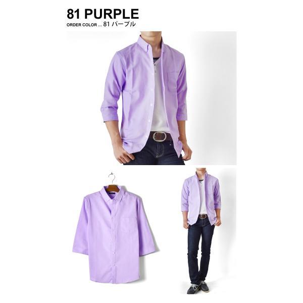 シャツ メンズ オックスフォードシャツ ボタンダウン 7分袖 セール 送料無料 通販M《M1.5》|aronacasual|15