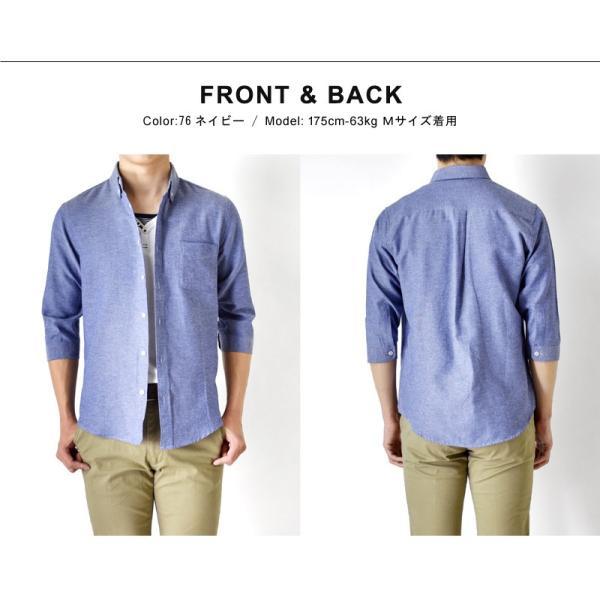 シャツ メンズ オックスフォードシャツ ボタンダウン 7分袖 セール 送料無料 通販M《M1.5》|aronacasual|16