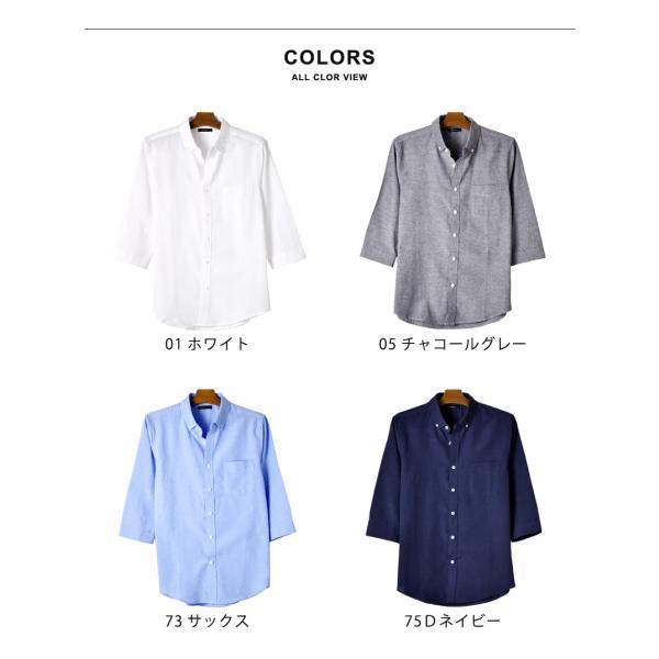 シャツ メンズ オックスフォードシャツ ボタンダウン 7分袖 セール 送料無料 通販M《M1.5》|aronacasual|18