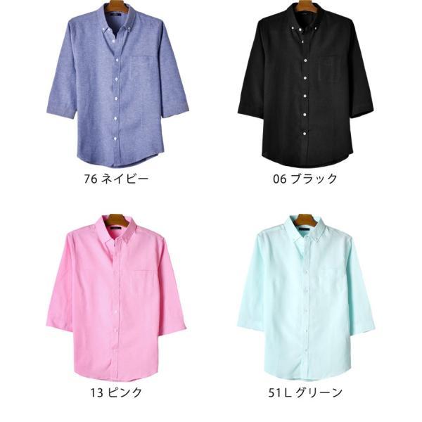 シャツ メンズ オックスフォードシャツ ボタンダウン 7分袖 セール 送料無料 通販M《M1.5》|aronacasual|19