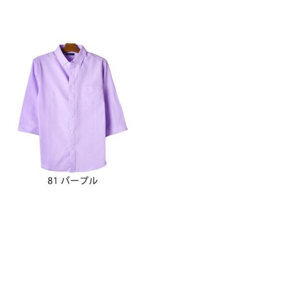 シャツ メンズ オックスフォードシャツ ボタンダウン 7分袖 セール 送料無料 通販M《M1.5》|aronacasual|20
