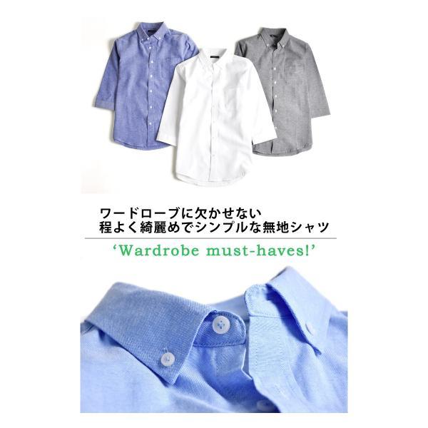 シャツ メンズ オックスフォードシャツ ボタンダウン 7分袖 セール 送料無料 通販M《M1.5》|aronacasual|03