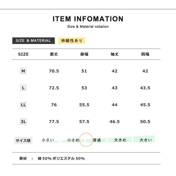 シャツ メンズ オックスフォードシャツ ボタンダウン 7分袖 セール 送料無料 通販M《M1.5》|aronacasual|21