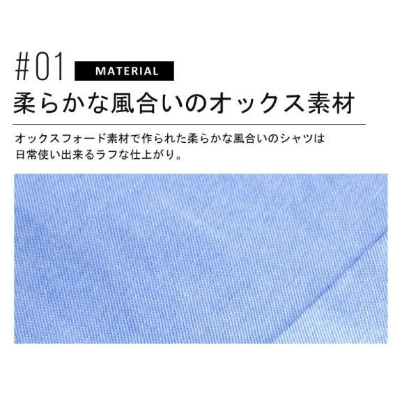 シャツ メンズ オックスフォードシャツ ボタンダウン 7分袖 セール 送料無料 通販M《M1.5》|aronacasual|04