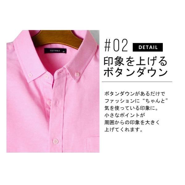 シャツ メンズ オックスフォードシャツ ボタンダウン 7分袖 セール 送料無料 通販M《M1.5》|aronacasual|05