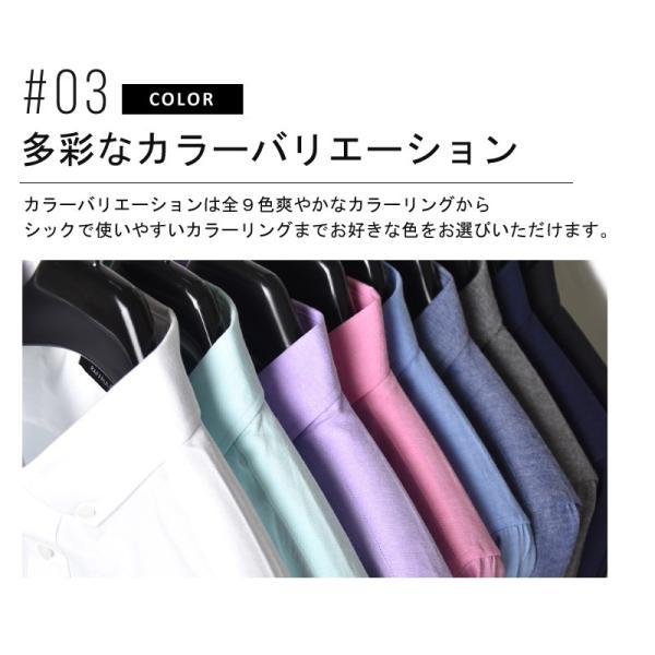 シャツ メンズ オックスフォードシャツ ボタンダウン 7分袖 セール 送料無料 通販M《M1.5》|aronacasual|06