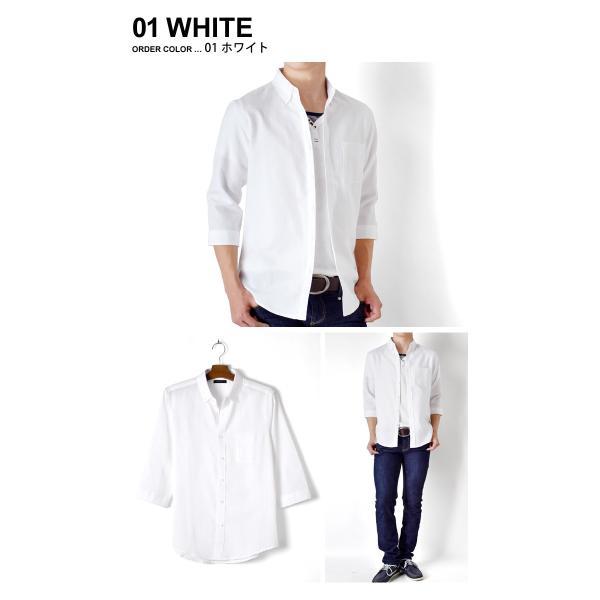 シャツ メンズ オックスフォードシャツ ボタンダウン 7分袖 セール 送料無料 通販M《M1.5》|aronacasual|07