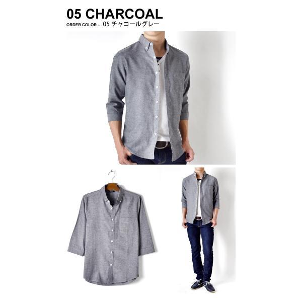 シャツ メンズ オックスフォードシャツ ボタンダウン 7分袖 セール 送料無料 通販M《M1.5》|aronacasual|08